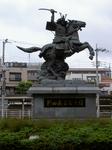 nitta_yoshisada.jpg